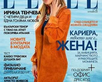 Ирина Тенчева проговаря за семейството и парите
