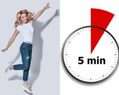 5 минути на ден за перфектна форма