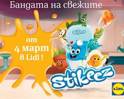 Бандата на свежите Stikeez пристига в Lidl тази пролет