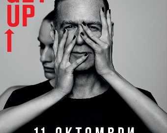 Брайън Адамс с втори концерт в България