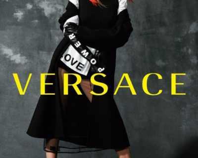 Versace представи рекламна кампания с Джиджи Хадид и ...