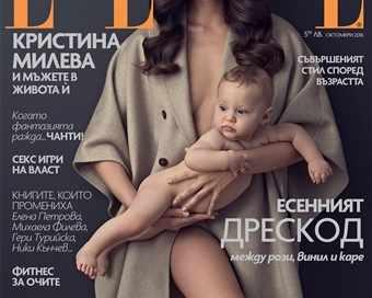Кристина Милева за пръв път се снима със сина си