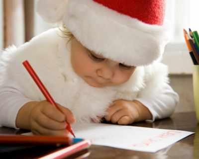 Договор с Дядо Коледа