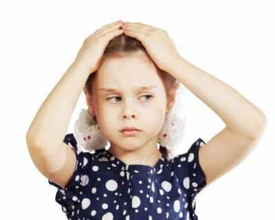 Детското главоболие