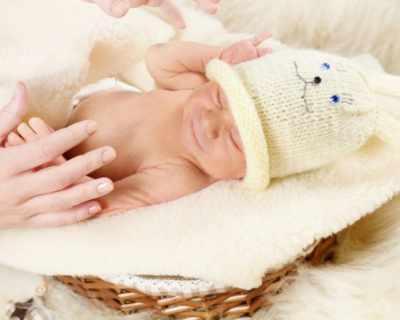 Да се опознаем с новороденото!
