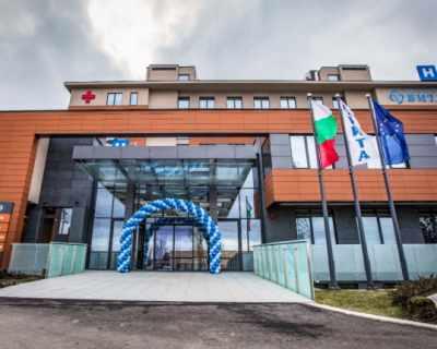 Болница ВИТА откри луксозна нова сграда