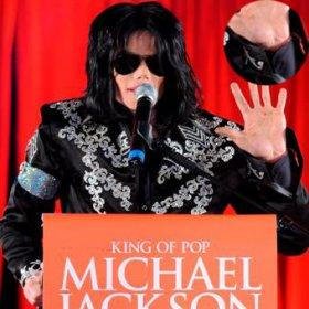 Майкъл Джексън с диагноза рак на кожата