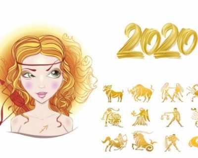 Годишен хороскоп 2020: СТРЕЛЕЦ