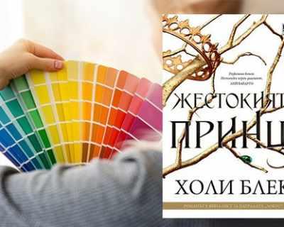 ИГРА: Най-подходящият цвят за детската стая е... ...