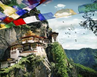 Добре дошли в Бутан - държавата, която си има ...