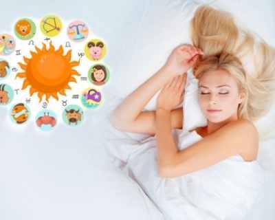 От колко сън се нуждаеш според зодията?