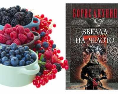 Споделете и спечелете: Кой е любимият ви летен плод? ...