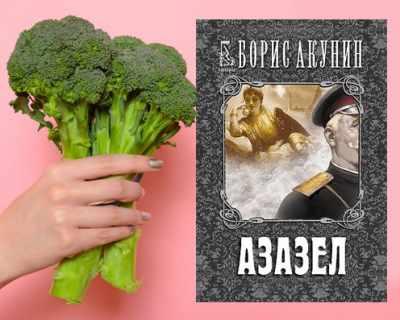 Споделете и спечелете: Любимо ястие с броколи, което ...