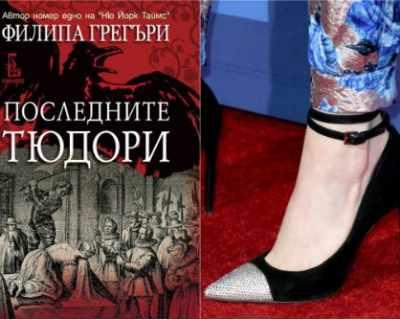 Познай марката: Обувките на Ема Стоун - ПРИКЛЮЧИ