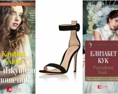 Познай марката: Сандалите на Ева Лонгория и Никол ...
