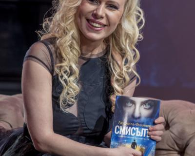 """Людмила Филипова: """"Читаемостта е съвсем адекватна ..."""