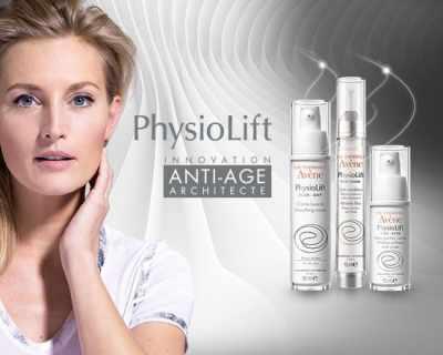 Архитектът на кожата ни е PhysioLift