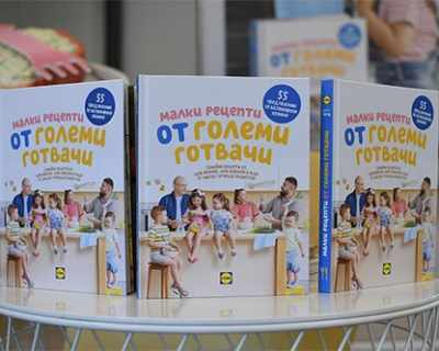 Първата детска кулинарна книга е вече факт