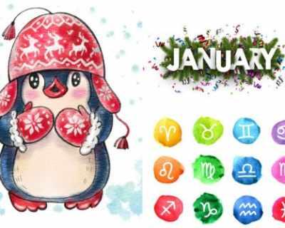 Месечен хороскоп за януари 2020