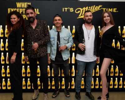 Звездното парти на Miller