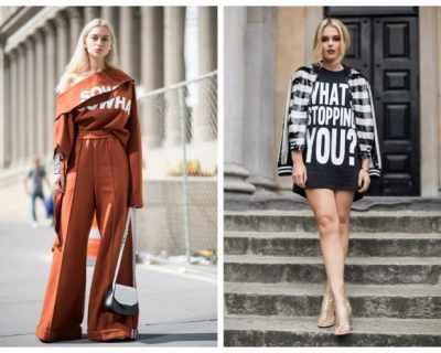 Street style: Да изразим себе си с дрехите, които обичаме ...