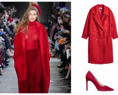 Червеното палто в total look