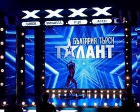 """С предложение за брак започва """"България търси талант"""""""