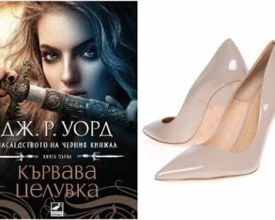 Познай марката: Обувките на Анджелина Джоли