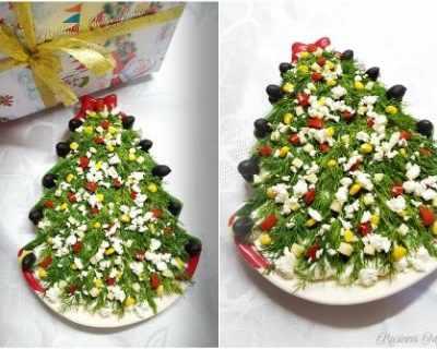 Салата Коледно дръвче