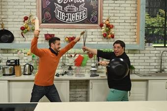 Комични и опасни ситуации в ново кулинарно шоу
