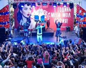 Мега Мол София отбеляза първия си рожден ден със звезден концерт на Мария Илиева и Криско
