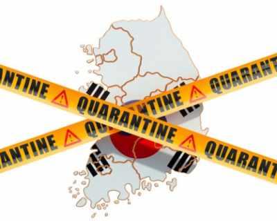 Южна Корея – крачка назад заради коронавируса