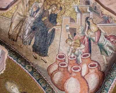 Откриха доказателство, че Исус е превърнал водата ...
