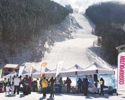 Cosmo Winter Fest 2020 с грандиозен финал в Банско