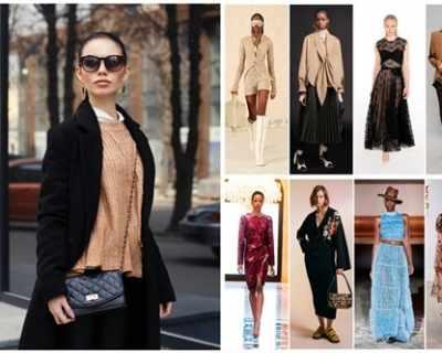 11 модни тенденции за есен/зима 2021-2022