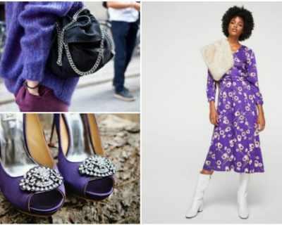 5 идеи как да носите ултравиолетово