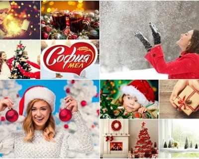 10 причини да обичам Коледа